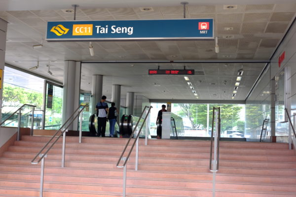 Take Exit A from Tai Seng MRT Station