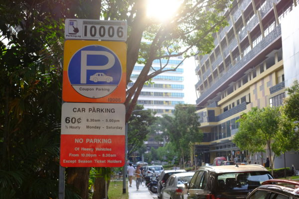 Outdoor parking rates